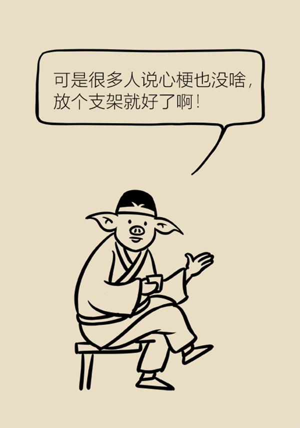 """一生气就胸闷_""""一活动就胸痛""""千万别大意 或为不稳定性心绞痛--科普中国 ..."""