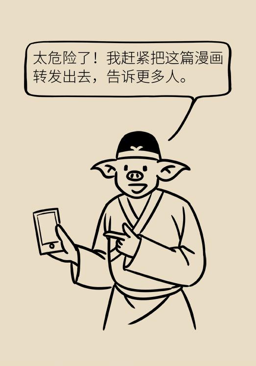 北京首钢医院_嗓子疼险些丧命,这种咽痛要警惕--科普中国--人民网